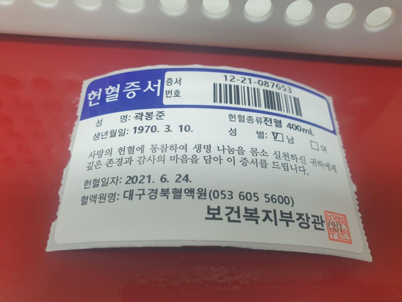 e9966aa8d28b7cf6450a00ad2a690cb3_1630889732_6323.jpg